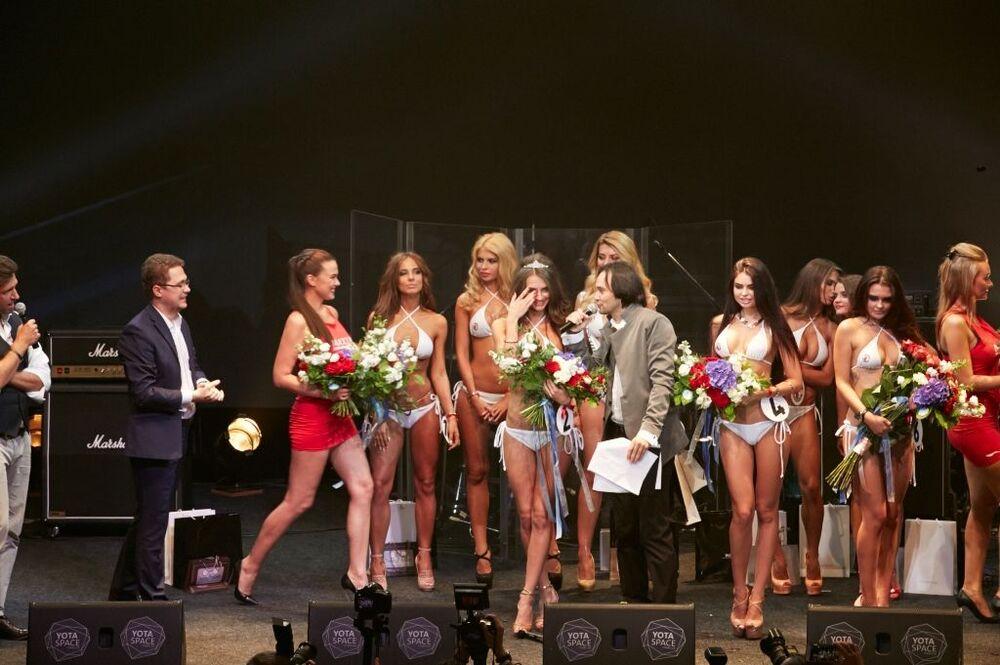 Yarışmaya ülkenin her yerinden 3 bin 500 genç kadın katıldı.