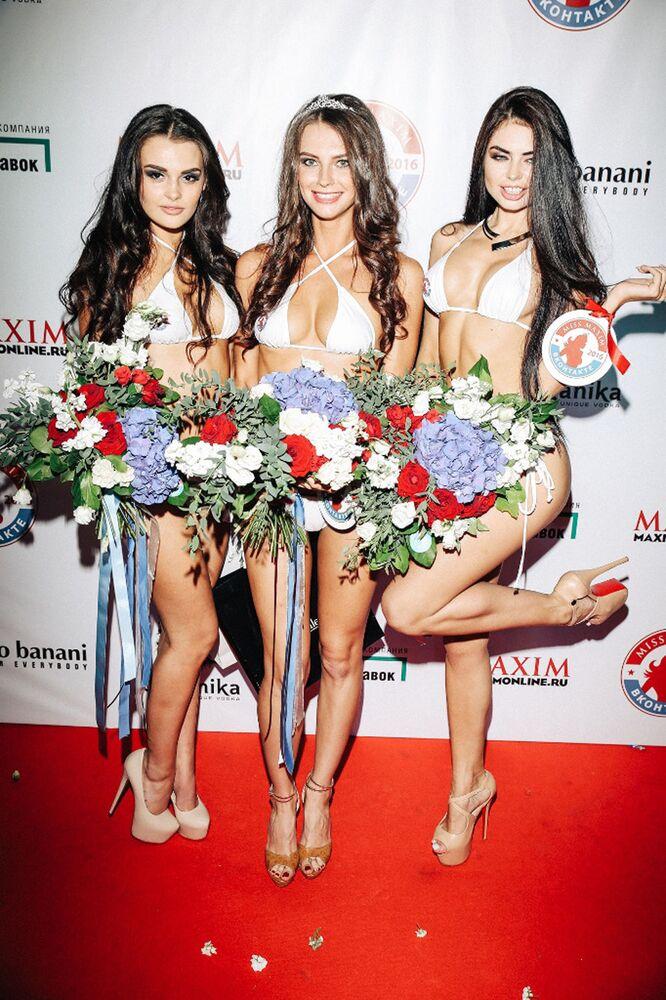 Maxim erkek dergisi, Rusya'nın başkenti Moskova'da ülkenin en seksi kızını belirlemek için bir yarışma düzenledi.