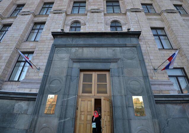 Rusya Ekonomik Kalkınma Bakanlığı