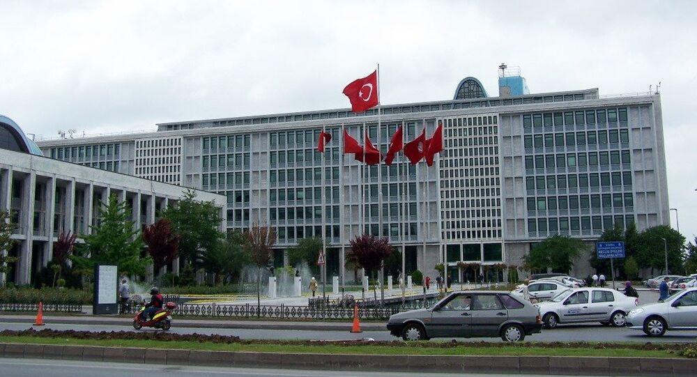 İstanbul Büyükşehir Belediyesi - İBB