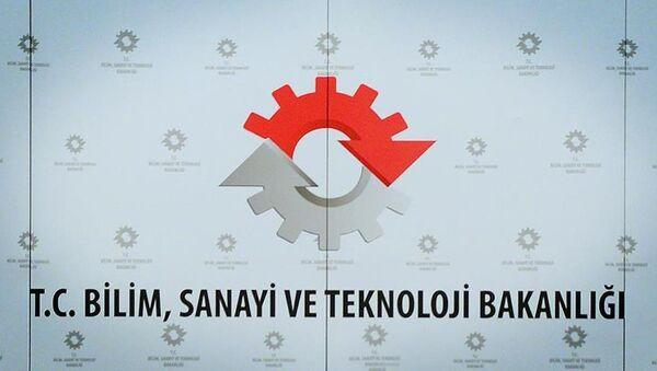 Bilim, Sanayi ve Teknoloji Bakanlığı - Sputnik Türkiye