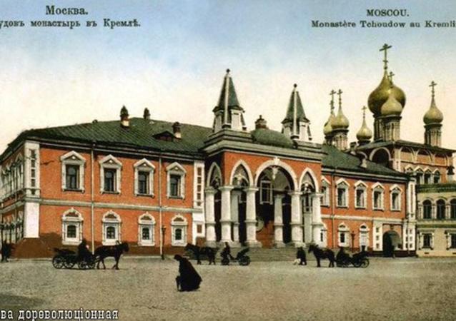 Çudov Manastırı-Kremlin