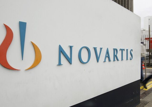 Novartis Genel Merkezi