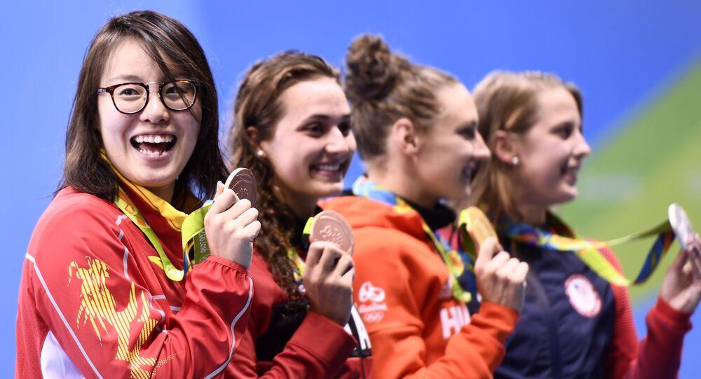 Fu Yuanhui / Rio Olimpiyat Oyunlar