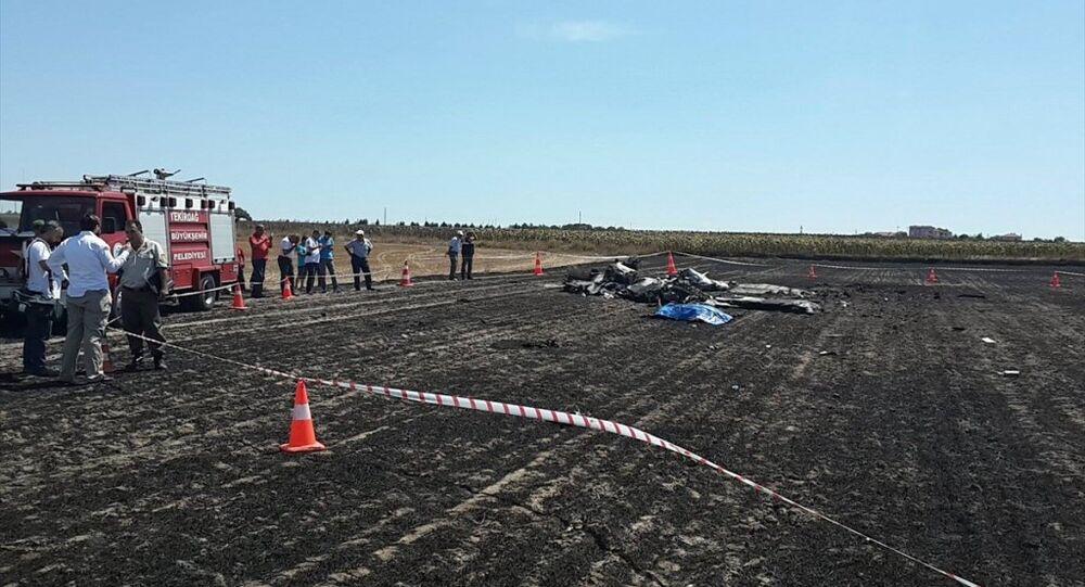 Tekirdağ'ın Ergene ilçesinde bir eğitim uçağı düştü