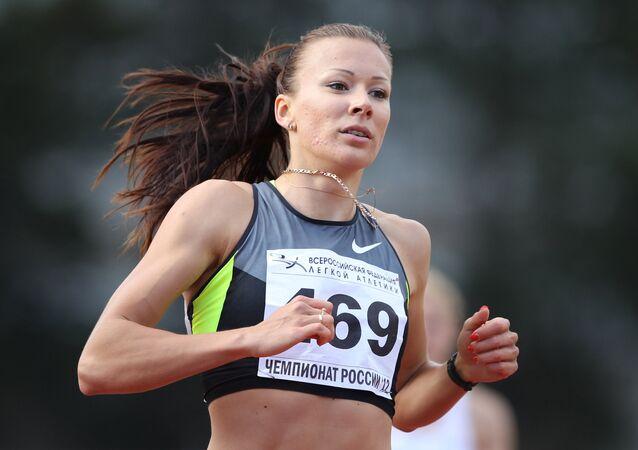 Rus atlet Yuliya Çermoşanskaya