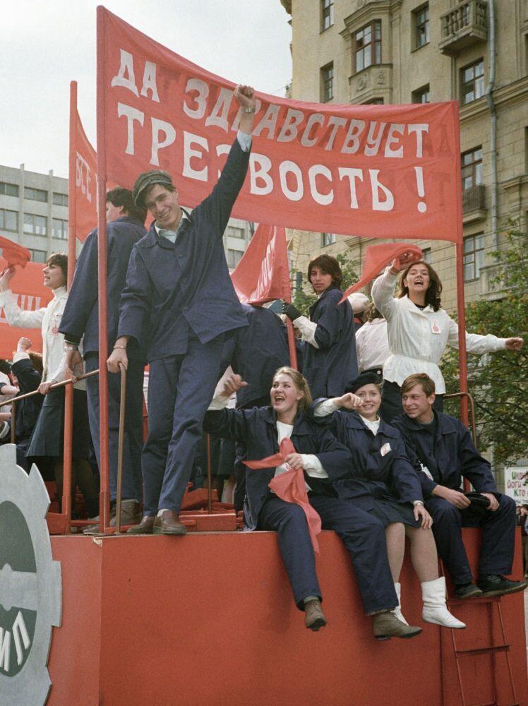 Fotoğraflarla Perestroyka dönemi