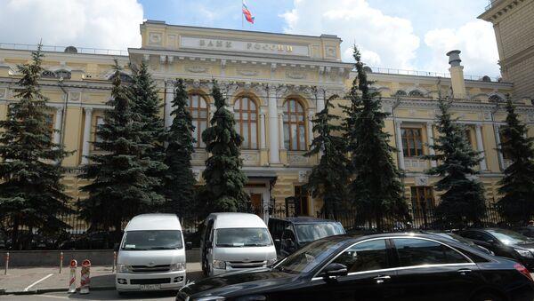 Rusya Merkez Bankası - Sputnik Türkiye