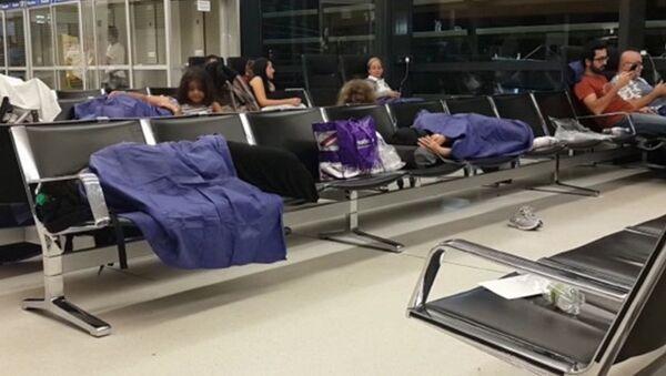 Viyana havaalanı - Sputnik Türkiye