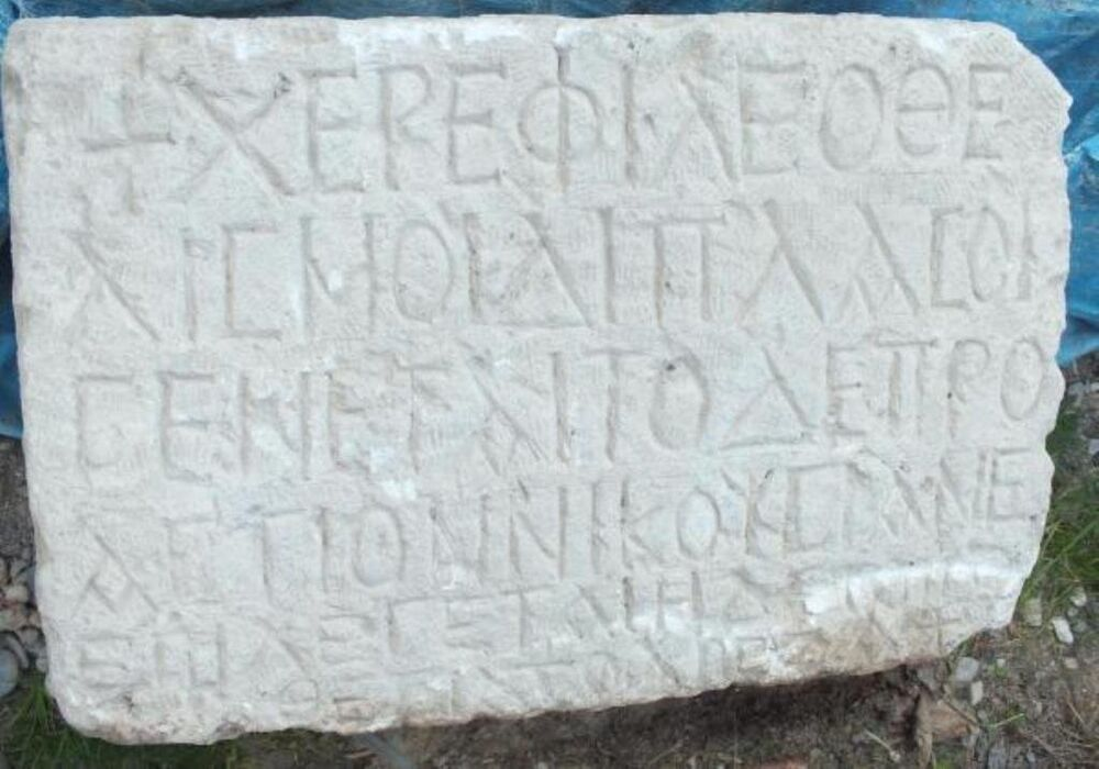 Bizans dönemine ait yazıt
