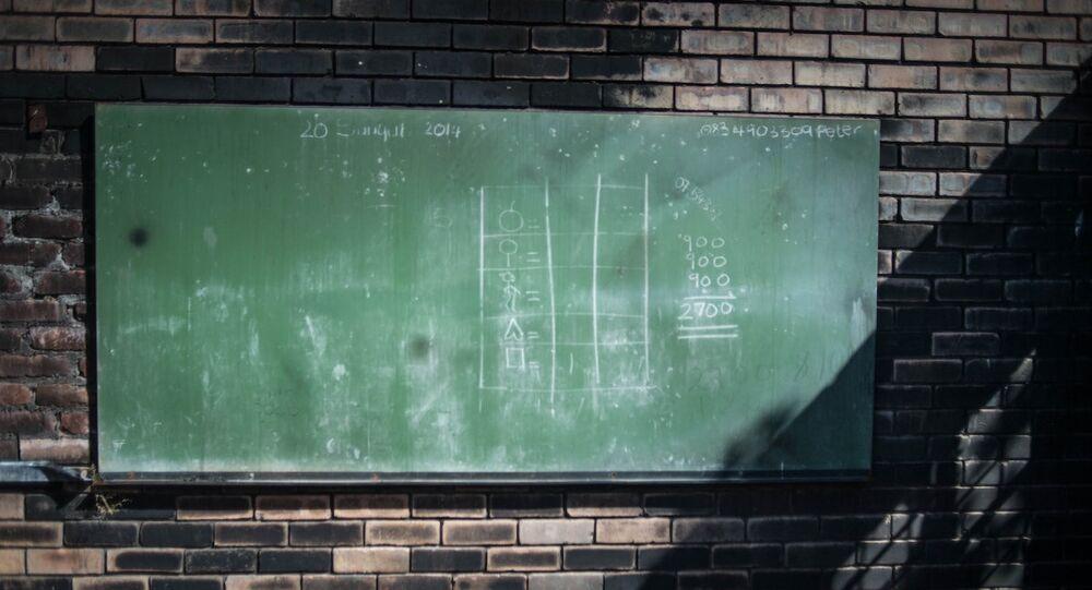 Güney Afrika'da bir okul.