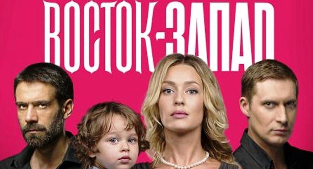 'Behram Paşa'lı Rus dizisi 'Doğu-Batı' başlıyor
