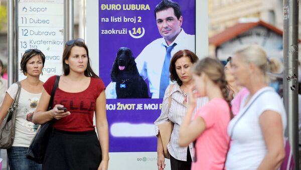 Hırvatistan'da seçim - Sputnik Türkiye