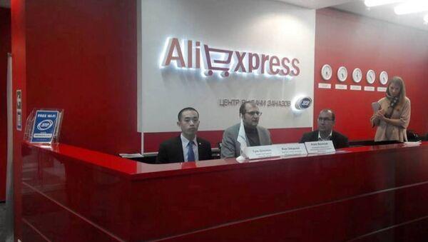 Ali Express - Sputnik Türkiye