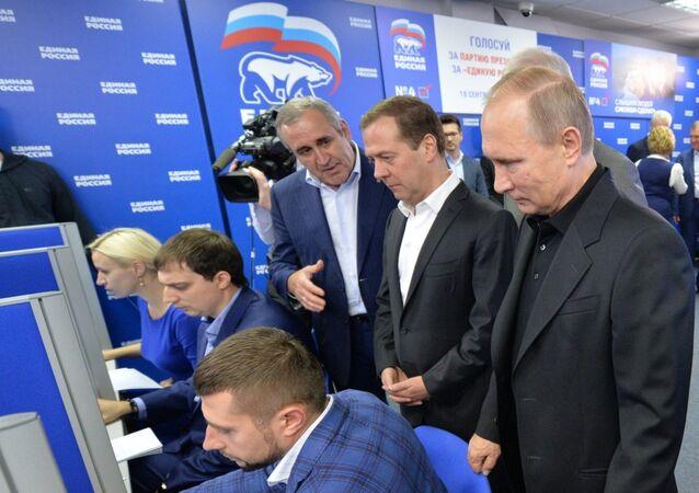 Birleşik Rusya Partisi, Dmitriy Medvedev, Vladimir Putin