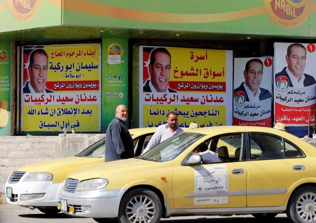 Ürdün'de parlamento seçimleri