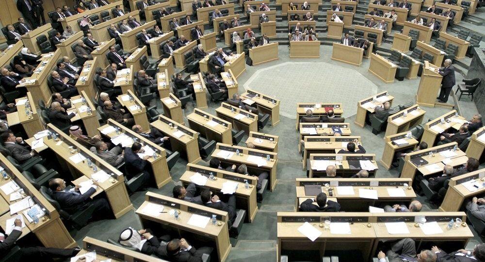 Ürdün Meclisi