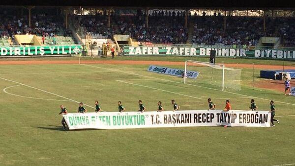 Sakaryaspor maçı pankart - Sputnik Türkiye