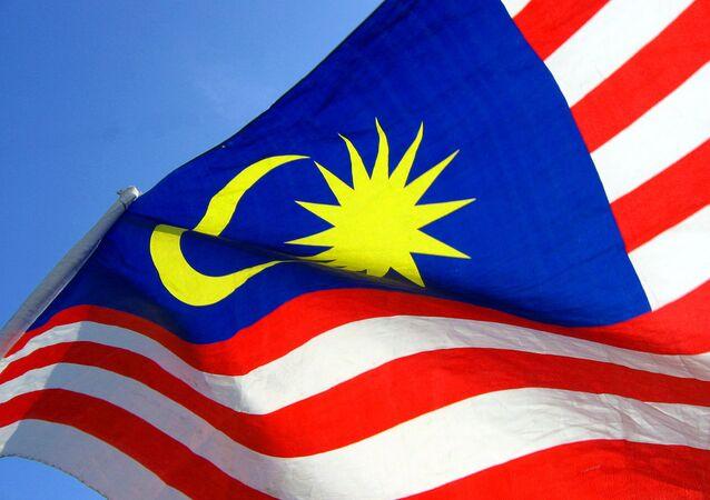 Malezya bayrağı