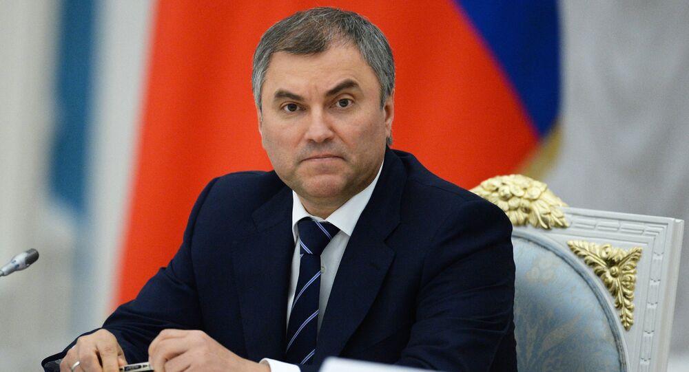 Vyaçeslav Volodin