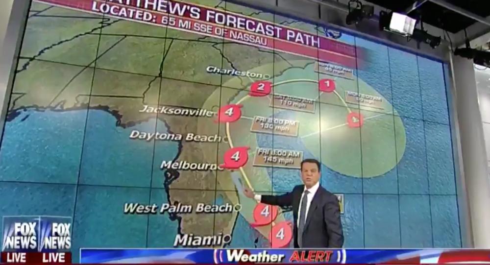 ABD kanalı Fox News'in hava durumu spikeri Shepard Smith