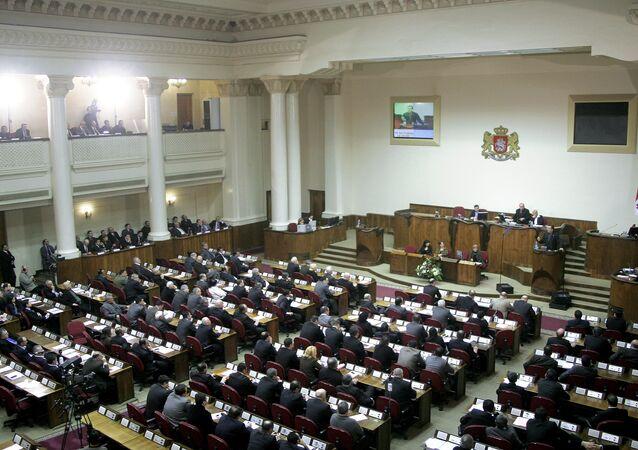 Gürcistan Parlamentosu