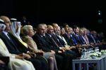 23. Dünya Enerji Kongresi / Putin - Erdoğan - Yıldırım - Aliyev