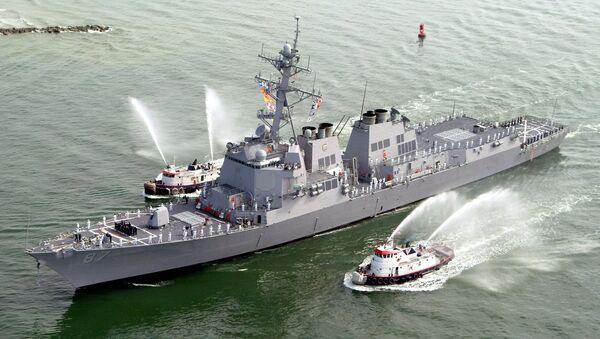 The USS Mason (DDG 87) - Sputnik Türkiye