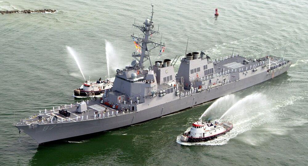 The USS Mason (DDG 87)