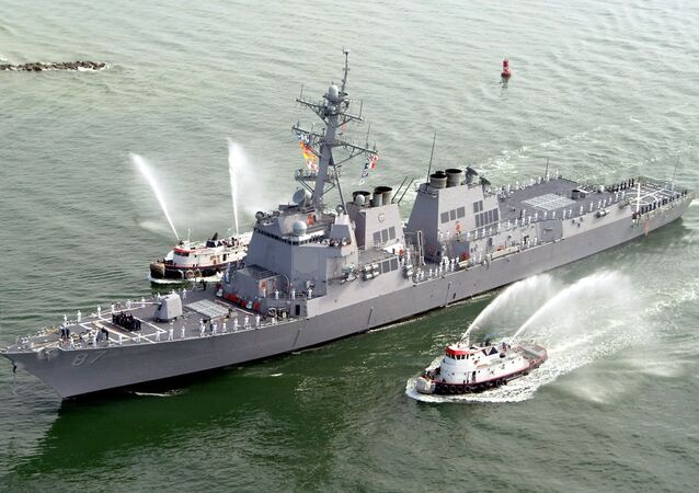 The USS Mason (DDG 87)