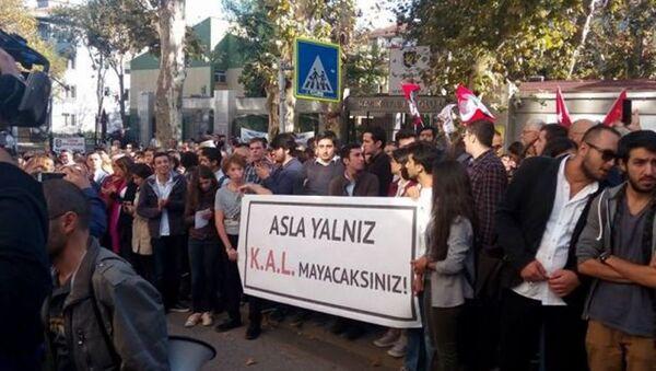 Kadıköy Anadolu Lisesi'nde proje okula karşı eylem - Sputnik Türkiye