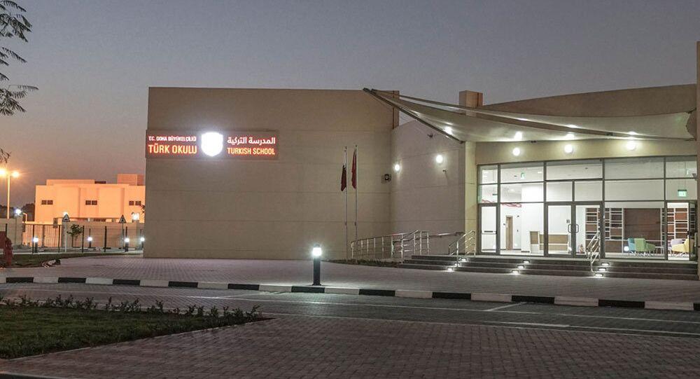 Katar'da ilk Türk okulu