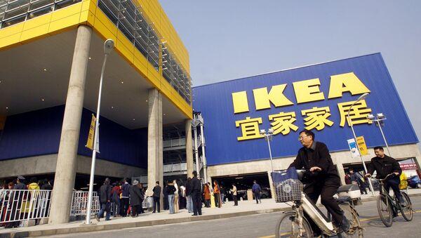 Çin- Şangay- IKEA - Sputnik Türkiye