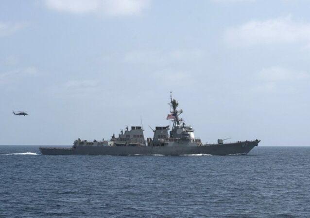 ABD Donanması'na bağlı USS Mason