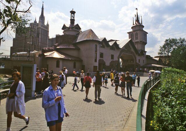 Moskova Hayvanat Bahçesi
