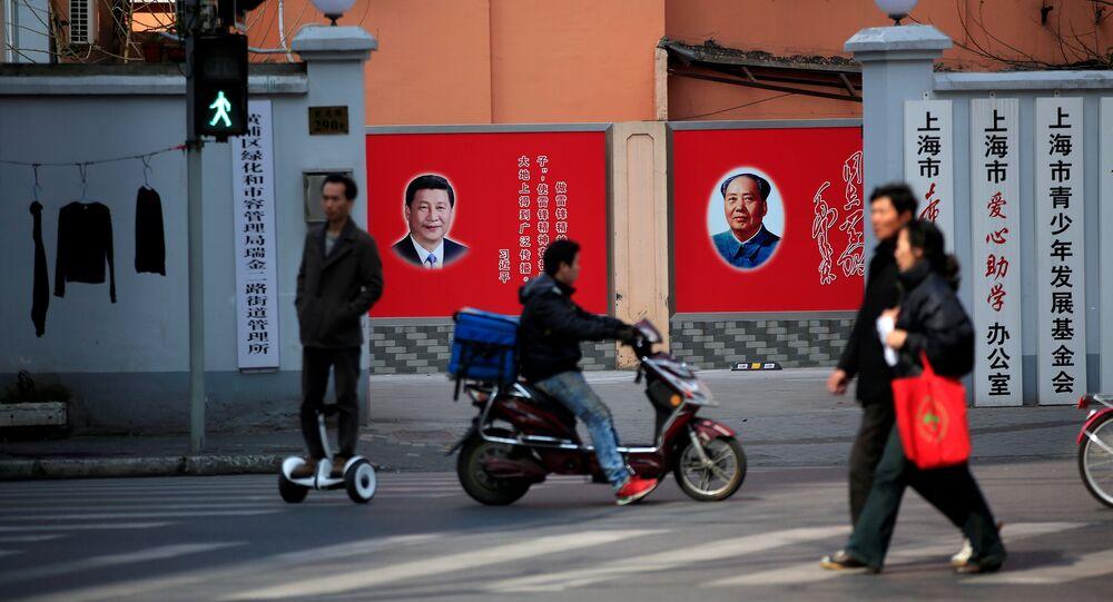 Şi Cinping - Mao Zıdong