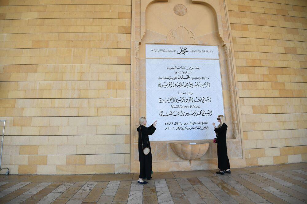 Beyrut'un merkezindeki Muhammed El-Amin Sünni camii önündeki kızlar.