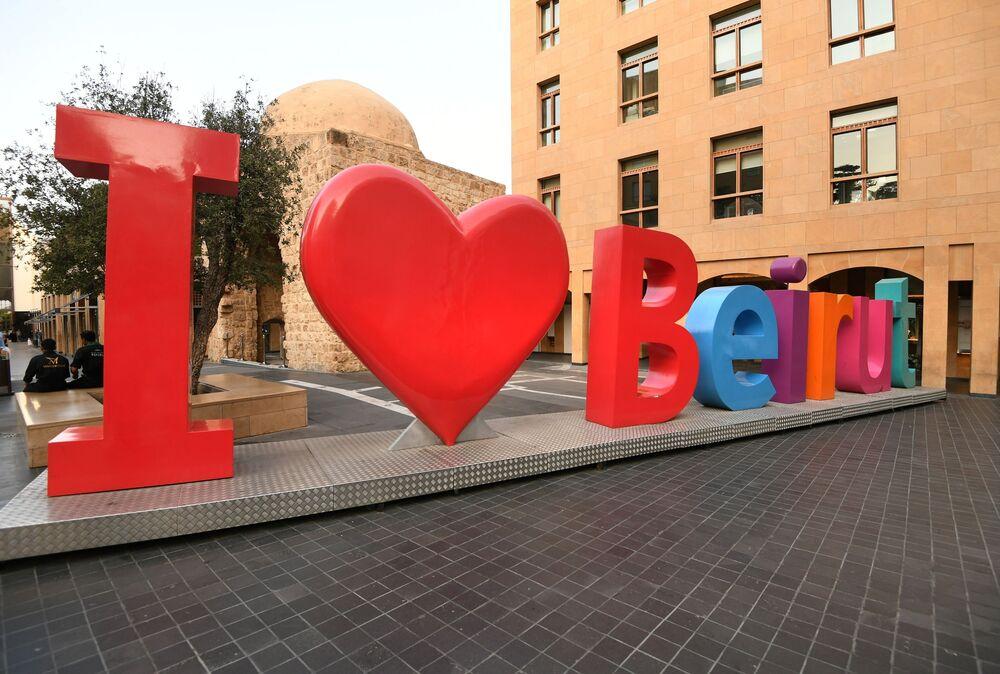Beyrut'un sokağındaki istalasyon.
