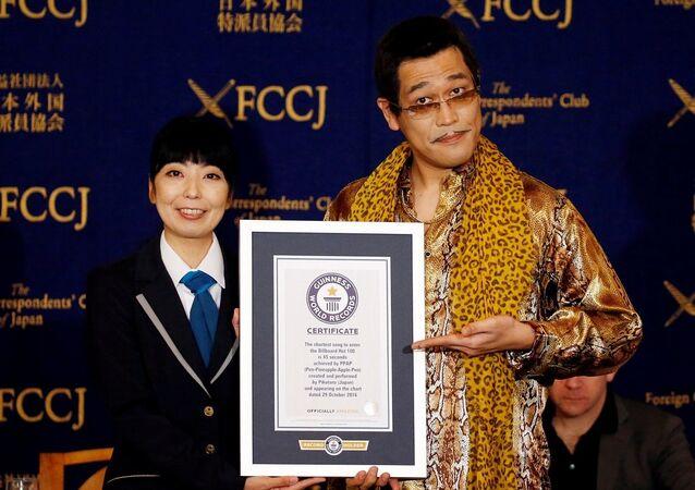 Japon şarkıcı ve komedyen Piko Taro lakaplı Daimaou Kosaka