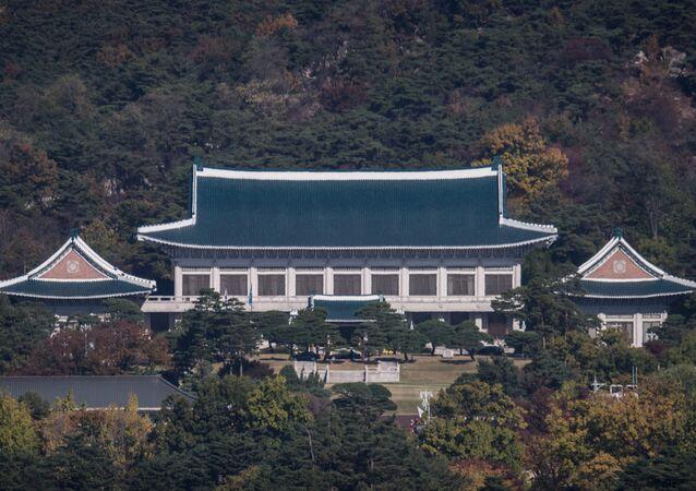 Güney Kore devlet başkanlığı sarayı / Mavi Saray