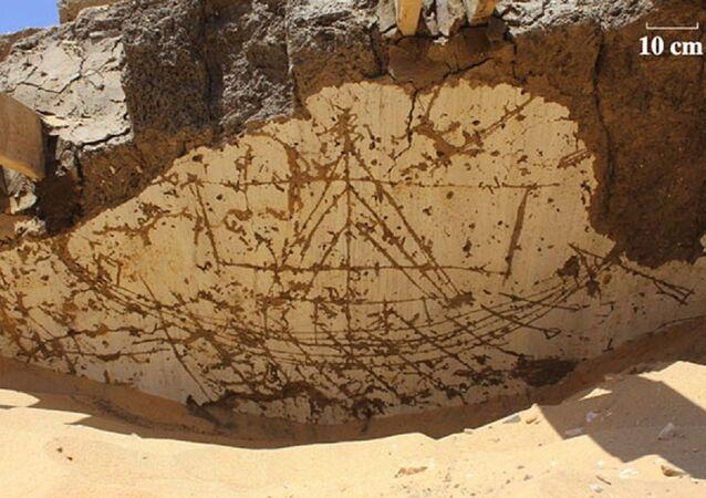 Mısır'daki 3800 yıllık kalıntılar