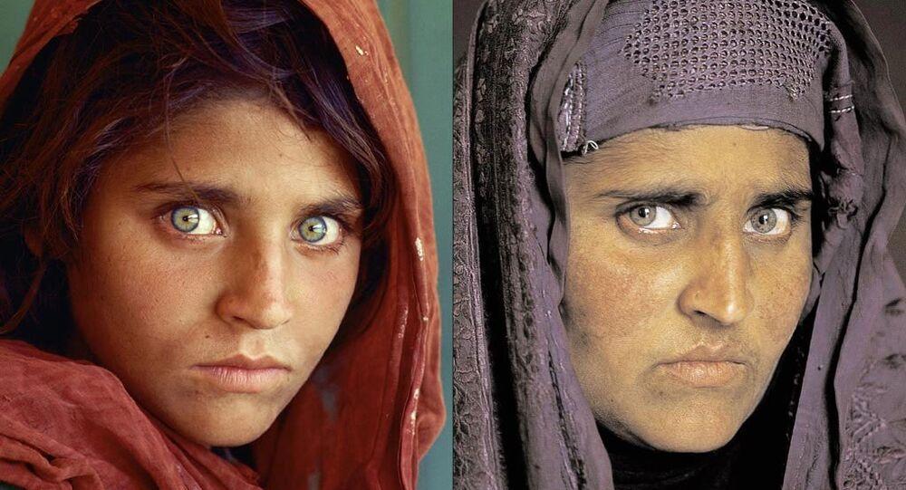 'Afgan Kızı' Şerbet Gula