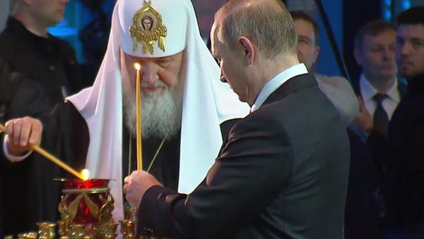 Putin, 'Ortodoks Rusya' sergisini ziyaret etti - Sputnik Türkiye
