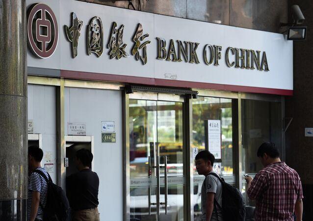 Bank of China