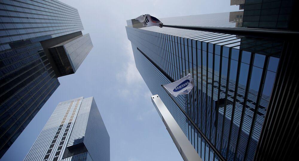 Samsung'un Seul'deki binası