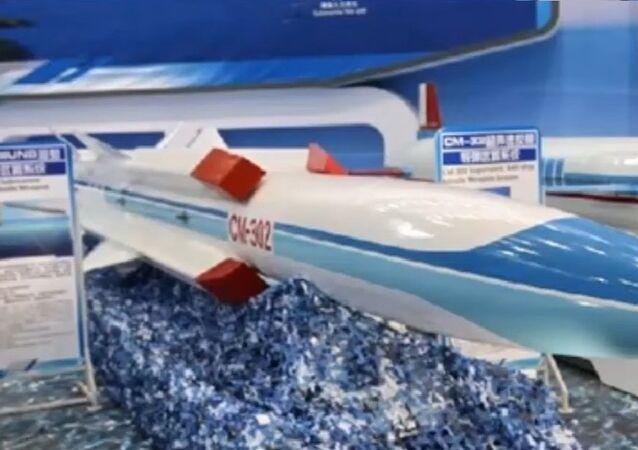 China Aerospace Science and Industry Corp.'un ürettiği CM-302 anti-gemi füzeleri
