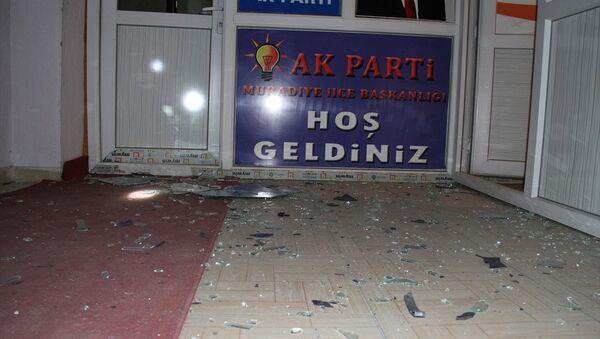 AK Parti Muradiye İlçe Başkanlığı'na saldırı - Sputnik Türkiye
