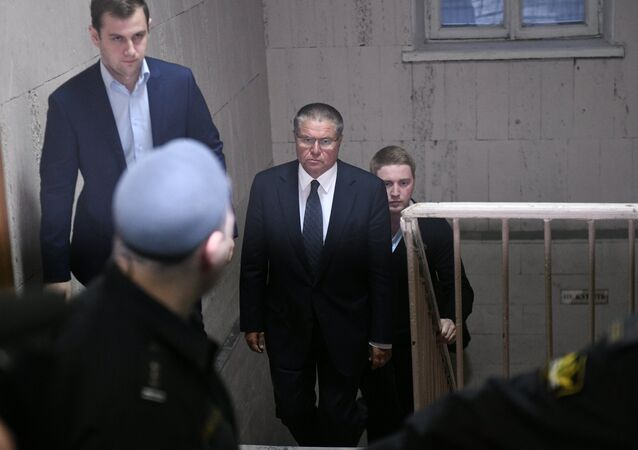 Rusya Ekonomi Bakanı Aleksey Ulyukayev