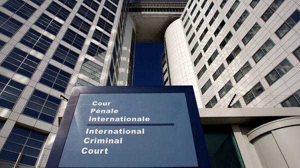 Uluslararası Ceza Mahkemesi (UCM) - Sputnik Türkiye