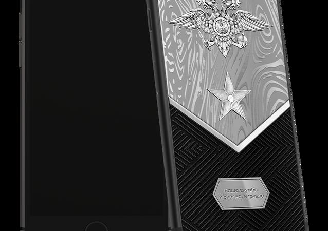 Titanyum zırhlı iPhone 7